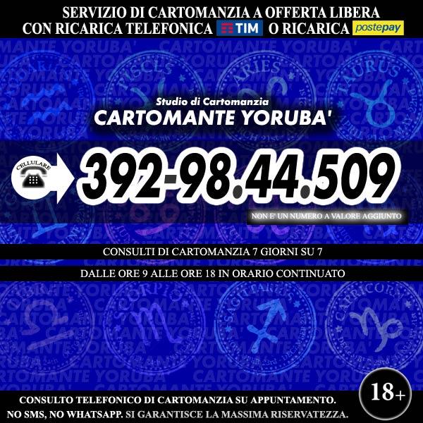 https://www.espanja.org/wp-content/uploads/cartomante-yoruba-20.jpg