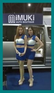 motor_expo0021